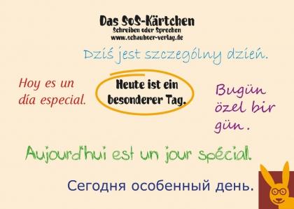 zweisprachig, bilingual, mehrsprachig, multilingual, deutsch, Elternarbeit, Grundschule, Kita, Alltag