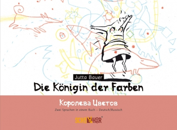 zweisprachig, Deutsch-Russisch, bilinguales Kinderbuch, Jutta Bauer, zweisprachige Kinderliteratur