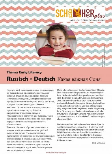 Sprachförderung, Wortschatz, bilingual, russisch-deutsch