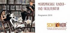 Verlagsprogramm 2019, Verlag bilinguale Kinderbücher, didaktische Materialien, Zweisprachigkeit, Erziehung