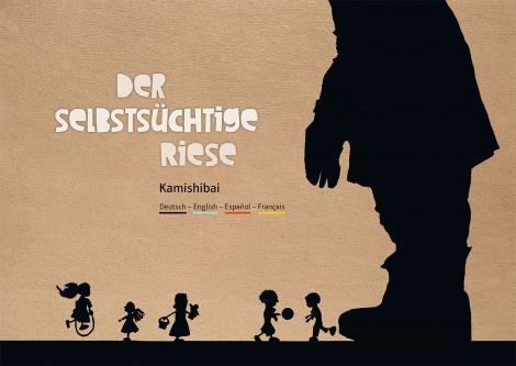 Kamishibai, Erzählkarten, Bildkarten, Erzähltheater, dialogisch Vorlesen